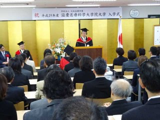 「医療の質と安全」を探究する滋慶医療科学大学院大学7期生を迎えての入学式