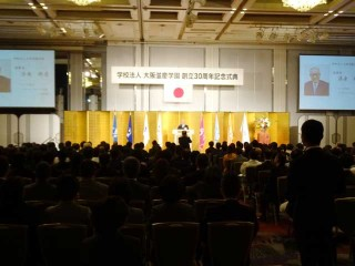 学校法人大阪滋慶学園30年記念式典。浮舟総長が約700人の卒業生らを前に歩みを振り返りました